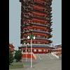 04 41 07 685 the shita temple 03 4