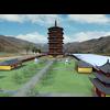 04 41 37 492 the yinxian timber pagoda01 4