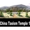 04 42 37 283 china taoism temple 1 1 4