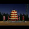 04 43 04 636 china temple lighting 5 1 4