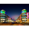 04 43 45 434 high definition shopping street 1 021 4
