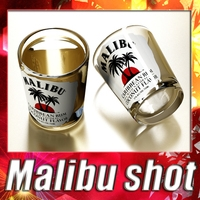 Malibu Shot Glass - High Detailed 3D Model