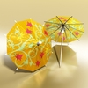 04 45 05 73 umbrella preview 01 4