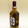 04 54 11 880 chivas bottle preview 02 4