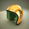 04 59 38 483 helmet for dof05 4
