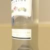 05 07 05 881 bacardi bottle 07 4