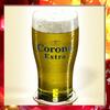 05 12 52 174 corona pint preview 0 4