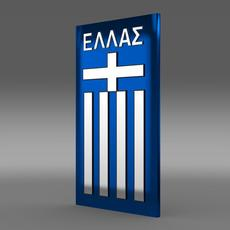Greece football emblem   3D Model
