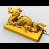 05 13 43 767 chinese dragon 03 4