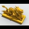 05 13 43 825 chinese dragon 04 4