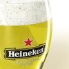 05 17 38 667 heineken glass preview 11 4