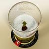05 31 45 516 budweiser glass preview 05 4