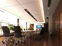 Conference Room 031 3D Model