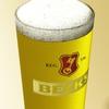 05 39 19 849 becks glass preview 03 4