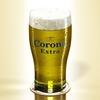 05 39 27 451 corona pint preview 01c 4