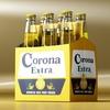 05 40 02 670 corona box preview 03 4