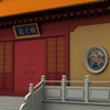 05 41 26 705 chinese temple 06 4