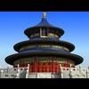 05 41 35 237 temple of heaven 01 4