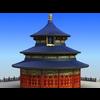 05 41 35 332 temple of heaven 02 4