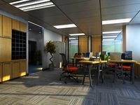 Office 023 3D Model