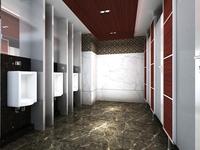 Public Toilet 013 3D Model