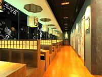 Restaurant 064 3D Model