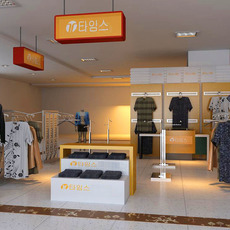 Store space 008 3D Model