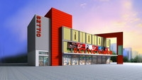 Modern primary mall or shopping center with advertising billboards 3D Model