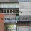 06 59 05 446 building2 preview 12 textures 4