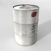 07 39 58 14 barrel still 3 4