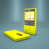 08 12 13 436 asha yellow 07 4