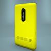 08 12 13 641 asha yellow 08 4