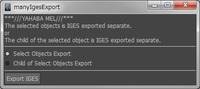 Free ky_manyIgesExport for Maya 1.0.1 (maya script)