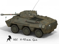 VEC H-90, Spanish Army 3D Model