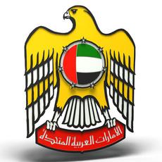 Emblem of the United Arab Emirates 3D Model
