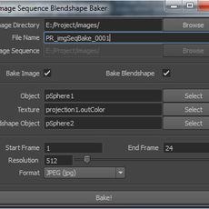 Image Sequence Blendshape Baker for Maya 1.0.0 (maya script)