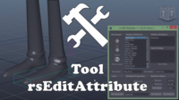 Free rsEditAttributes with Maya 2012-2015 for Maya 1.3.0 (maya plugin)