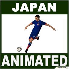 Soccer Player Japan CG 3D Model
