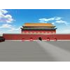 20 12 21 652 the forbidden city 04 4