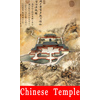 20 12 31 504 chinese ancient temple 2 1 4