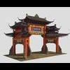 20 13 03 548 china ancient torii 3 1 4