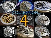 Watch Mechanism coll 4 3D Model