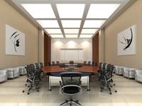 Conference Room 21 3D Model