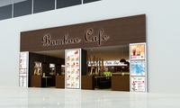 Fast Food bamboo cafe 3D Model