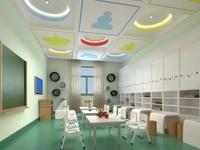 Kindergarten Space 003 3D Model