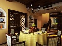 Condo Living Room 112 3D Model