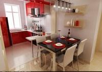 Condo Living Room 120 3D Model