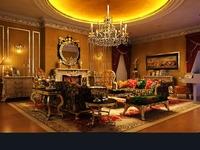 Condo Living Room 121 3D Model