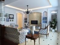 Condo Living Room 131 3D Model