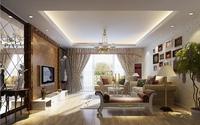 Condo Living Room 132 3D Model